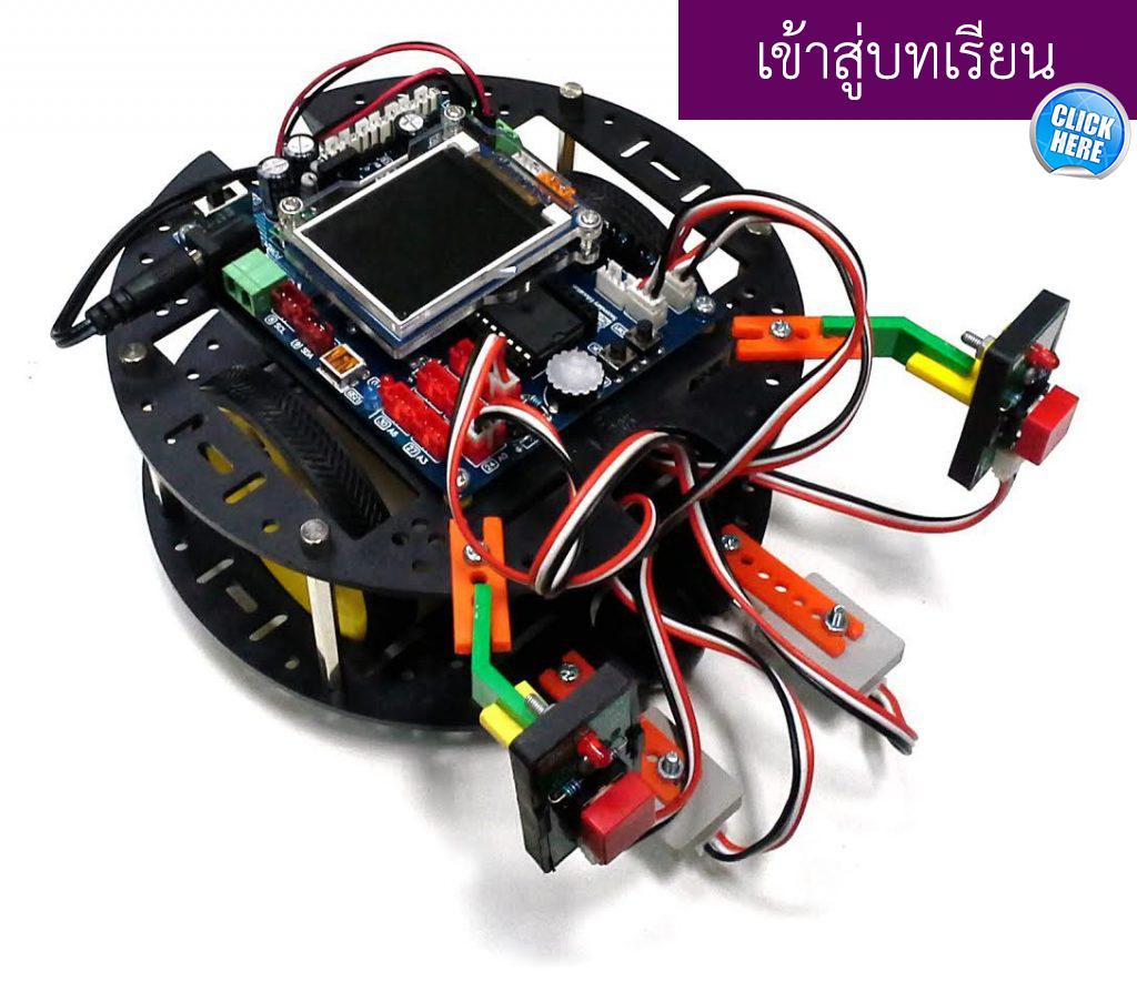 ipst-bot-1024x903